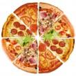 5. Пицца